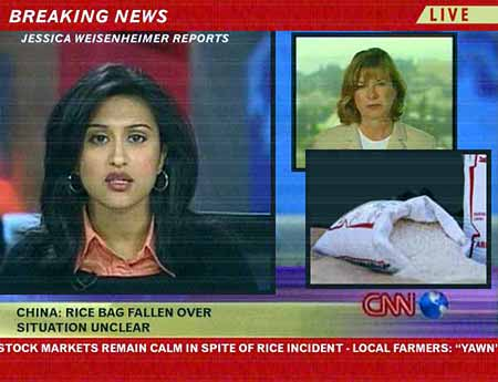 Rice Bag Fallen Over - Situation Unclear