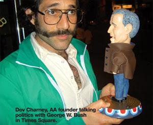 Dov Charney talking with GWB